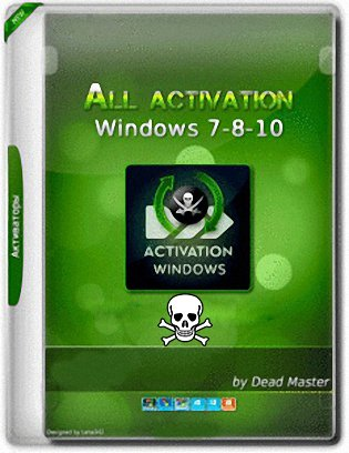 All activation Windows 7-8-10 v 17.0