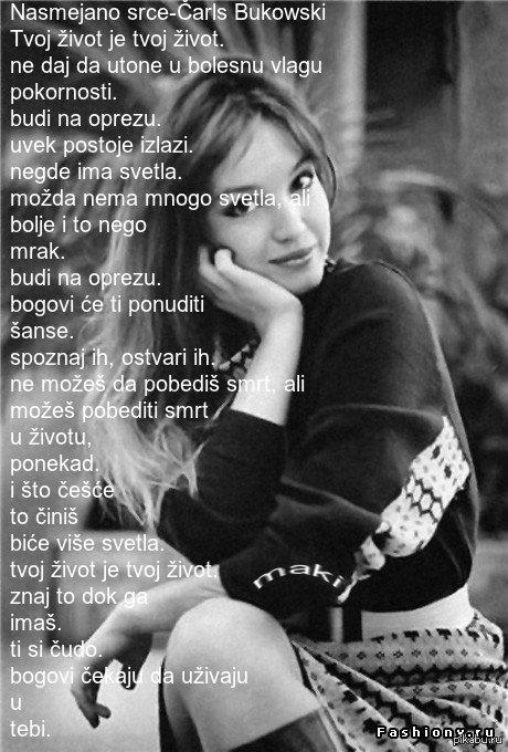 Poezija u slikama - Page 9 1j1ueujkf22