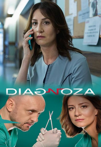 Diagnoza (2018) (serial/sezon 2) TVrip-MPEG-TS-HDV-AC-3-ZF/PL